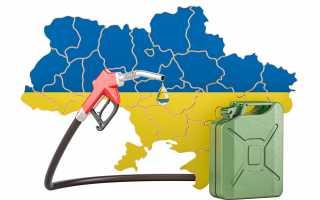 Цена на бензин в Украине сегодня