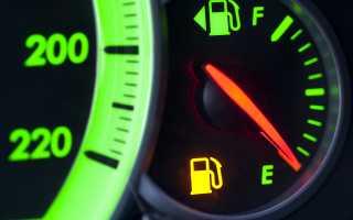 Сколько остается бензина в баке, когда загорается лампочка