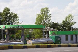 Заправочная станция Белорусьнефть